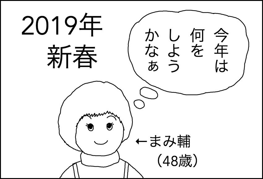 20190101-1